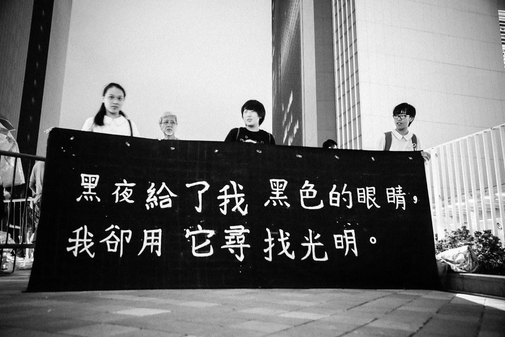 Umbrella movement - 0206