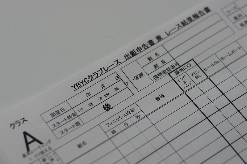 KAZ16763