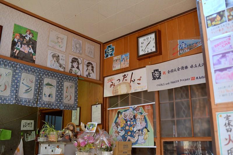 ひたちなか海浜鉄道、茨城交通、鹿島臨海鉄道大洗鹿島線 世界一楽しい片道きっぷの旅 2014年12月25日