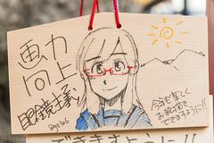神田明神_絵馬_20150103-DSC_5902