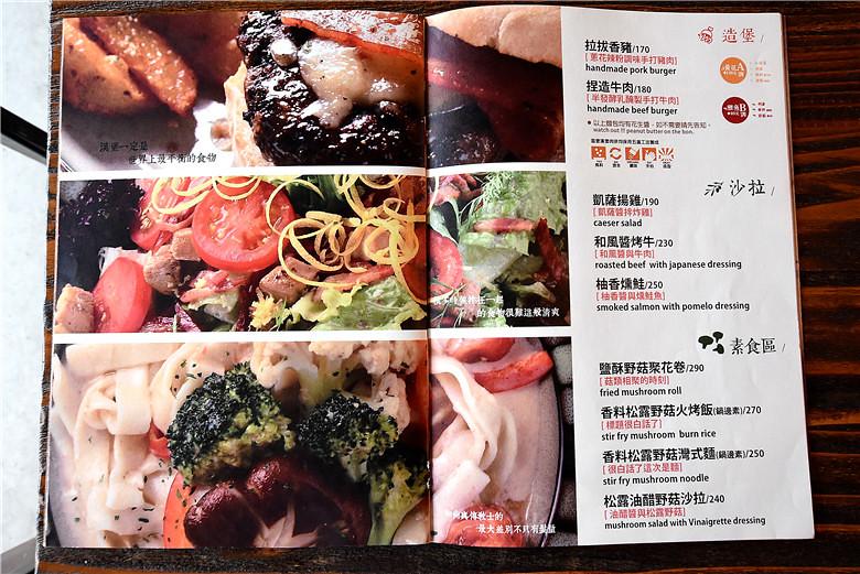 昨日花卷2016菜單menu價位07