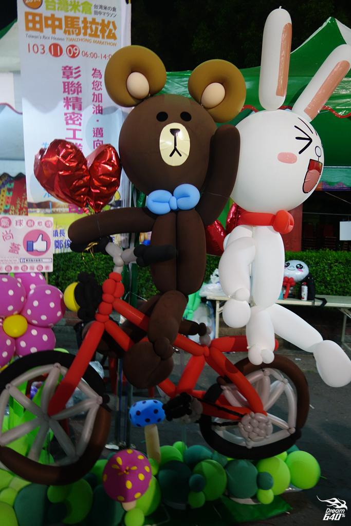 田中馬拉松_Tianzhong Marathon020