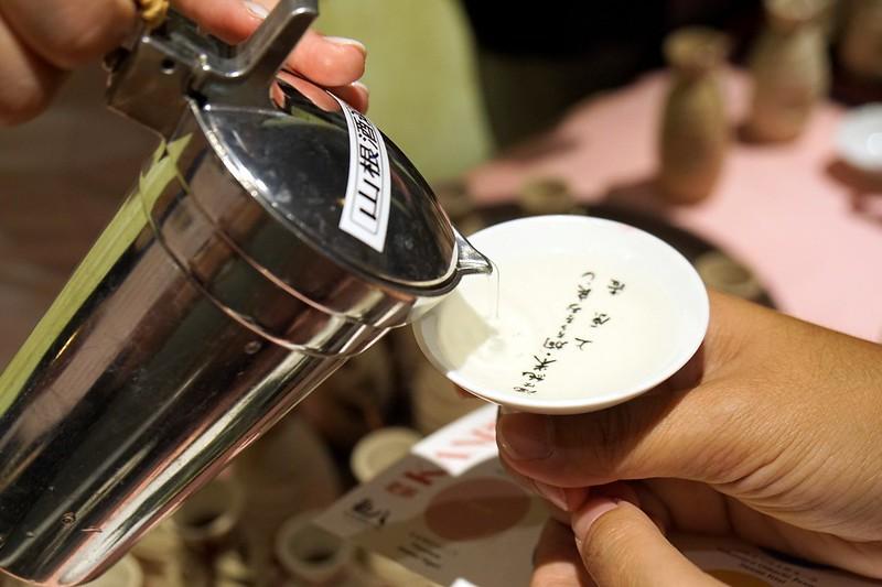 Kampachi Japanese restaurant - KANPAI! With Sake Masters -014