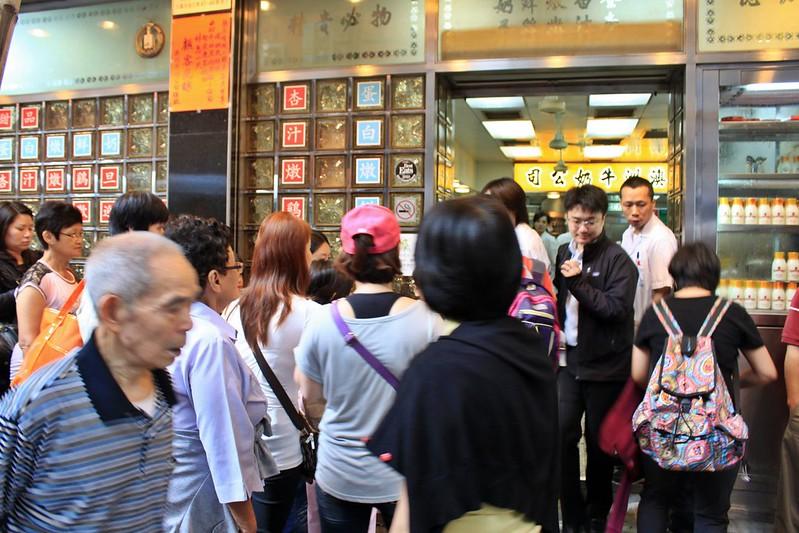 17度C-香港-義順-澳洲牛奶- (20)