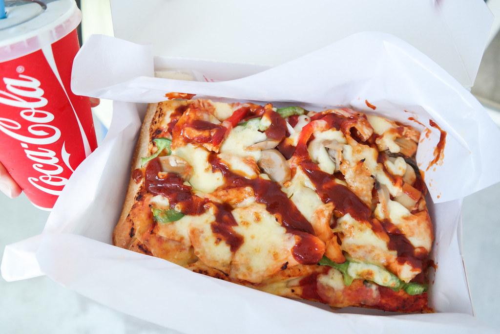 Ang Mo Kio Central Food: Gourmet Pizza to go