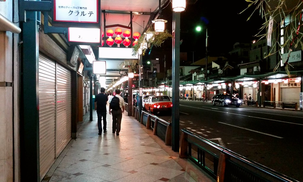 Downtown Kyoto at night