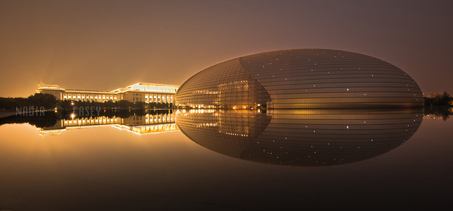 The Egg + The Government  -  Beijing, China