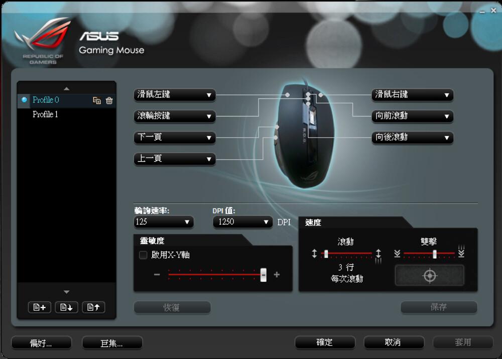 行動遊戲一機搞定!ASUS 電競筆電 ROG G551JM 試玩測試 @3C 達人廖阿輝