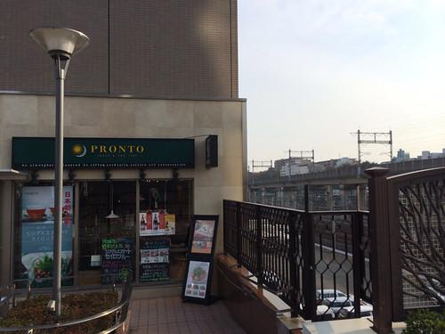 田端のプロント 外観 2014/11/24