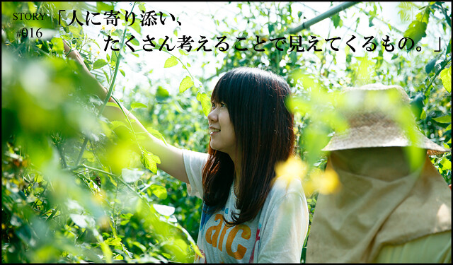 ボランティアストーリー016-01