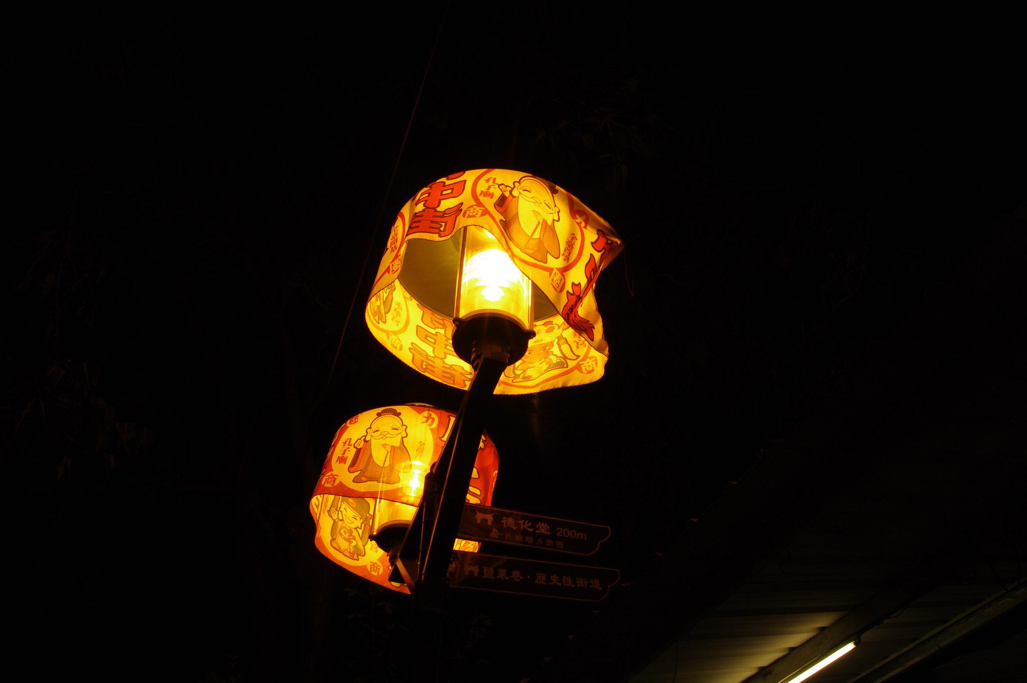 戀上了台南的夜!!