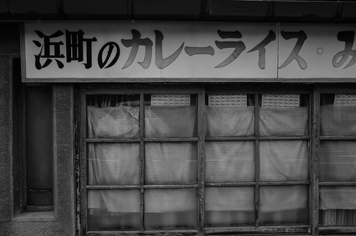 kitakata monochrome 8