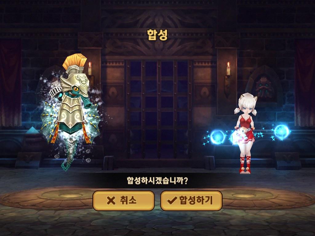 해마기수 왕 + 미나