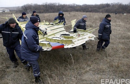 Відправили всі уламки збитого на Донбасі