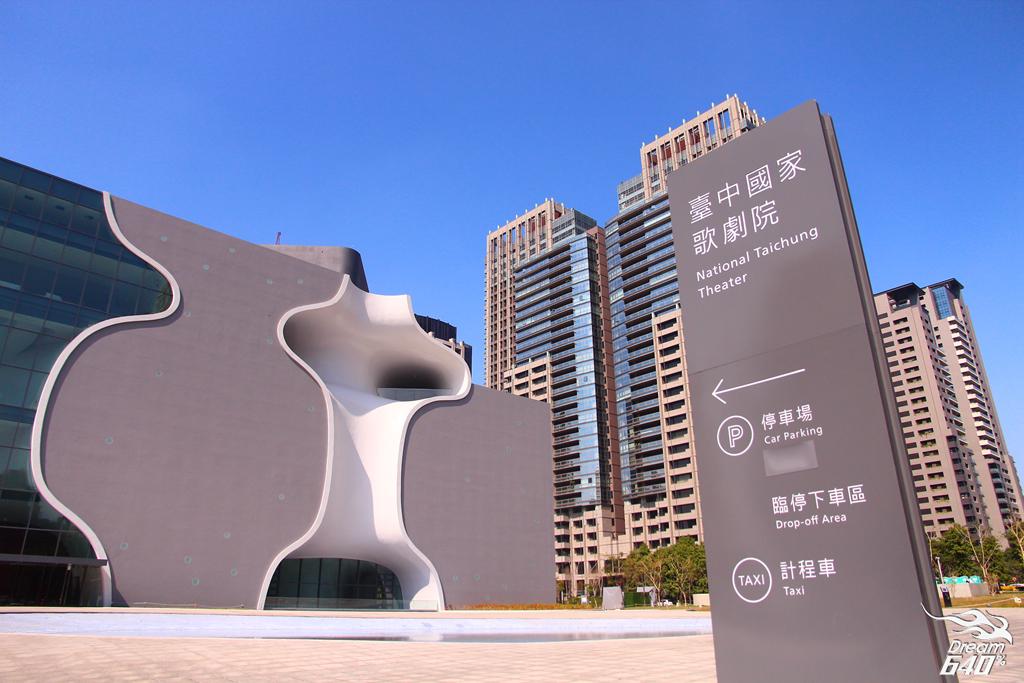 臺中國家歌劇院12