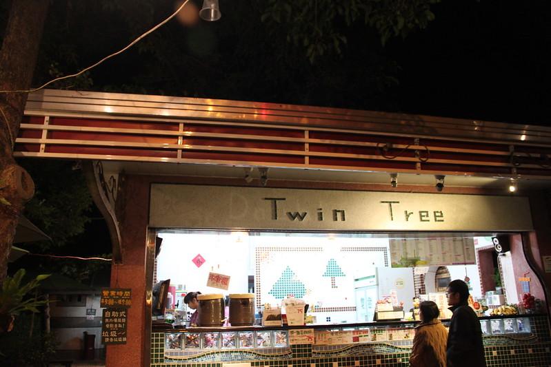 。宜蘭。雙樹咖啡