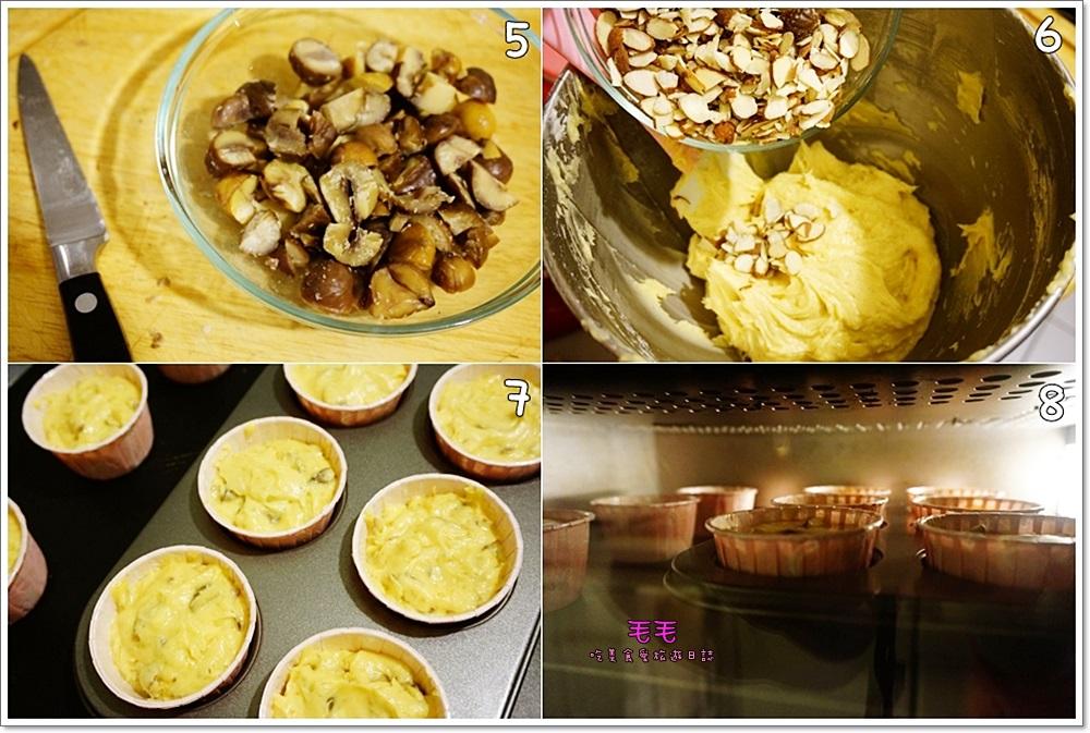食譜-栗子杏仁杯子磅蛋糕2
