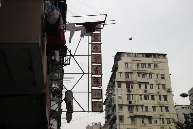 20141209深水步街景 (24)