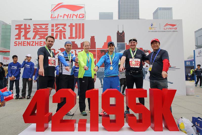 Shenzhen Marathon 2014