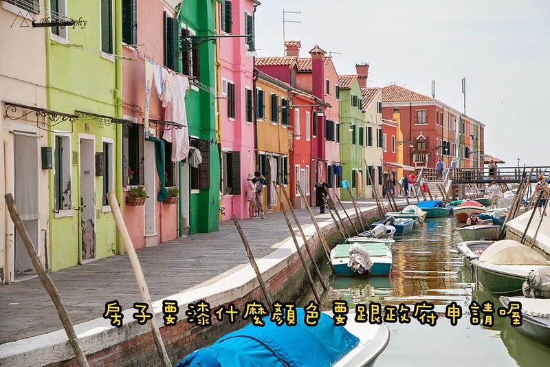 Venice burano (17)
