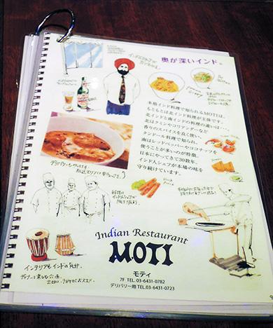 moti_6