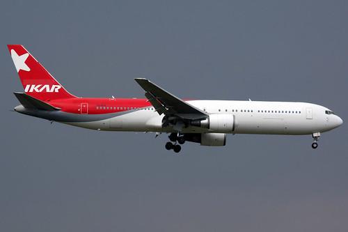 Aircraft (B763) silhouette