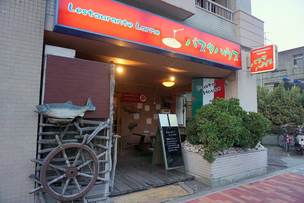 ラルム(新江古田)
