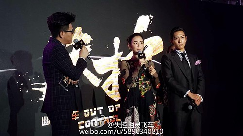TOP - Out of Control Press Conference - 14jun2016 - 5697928291 - 87