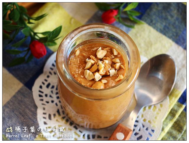 【食譜+實作影片】自製花生醬 (無油,無糖) Homemade Peanut Butter (Sugar-Free, Oil-Free)