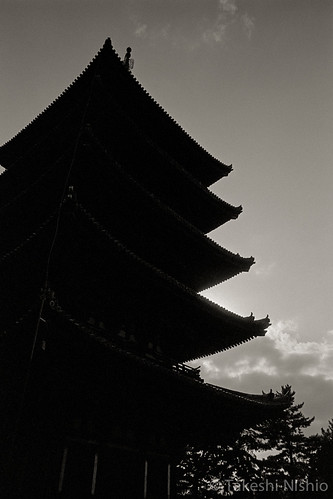 Gojyunoto, The Five-Storied Pagoda
