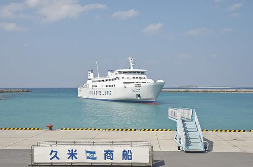 【写真】離島めぐり : 渡名喜島3