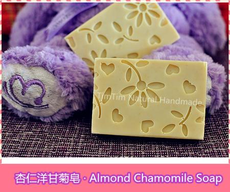 almond chamomile