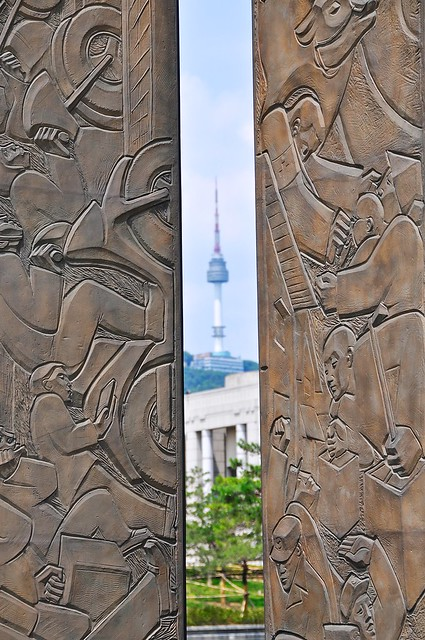 War Memorial and Seoul Tower