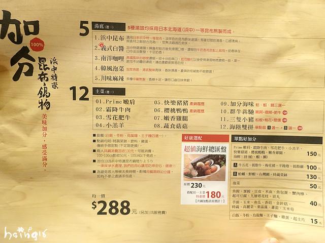 DSC00052_副本