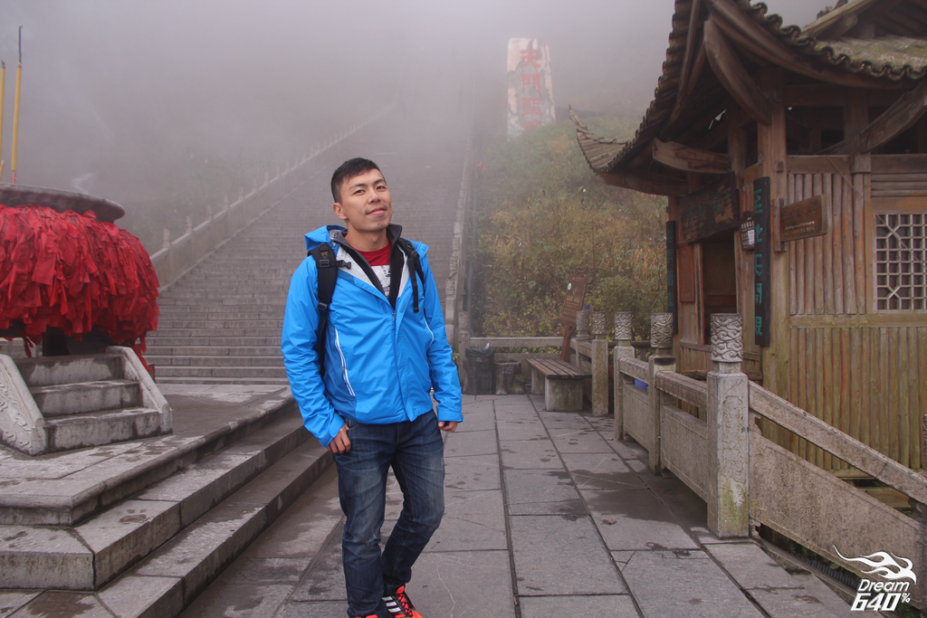 天門山 Tian Men Mountain123