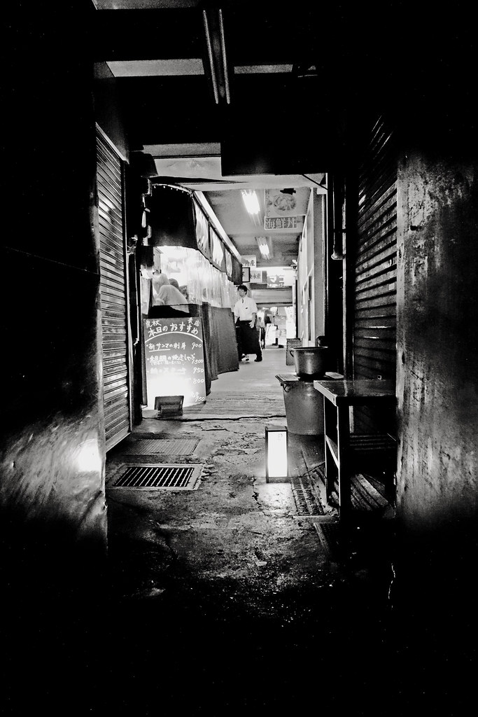 Tsukiji outer market alley