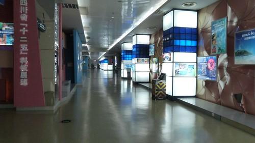 Chengdu-Teil-3-073