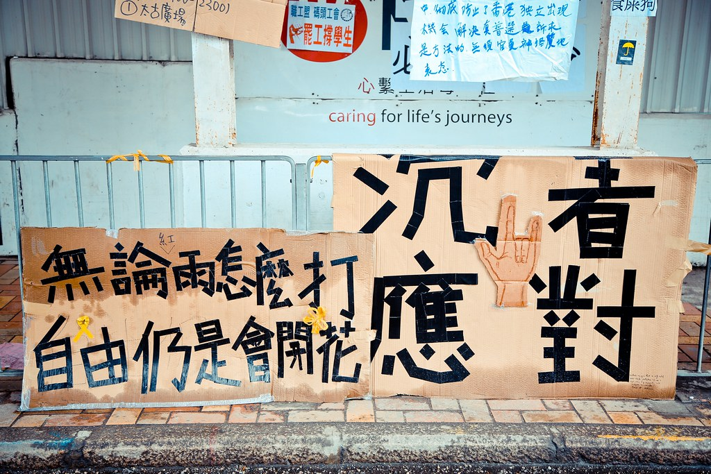 Umbrella movement - 0343