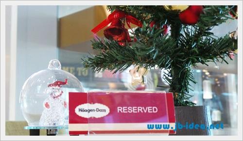Haagen-Dazs-christmas-003