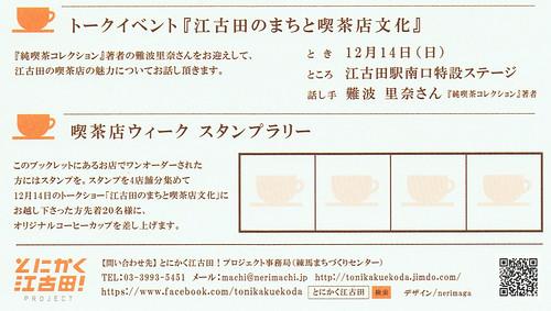 CCI20141203_00001.bmp