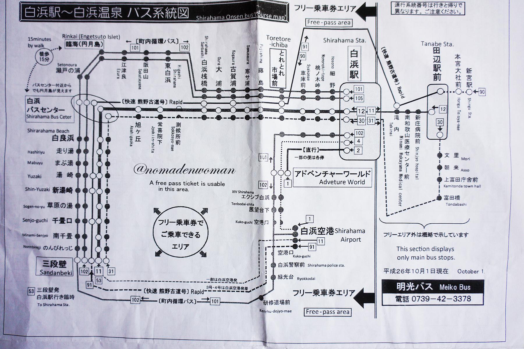 peta shirahama3