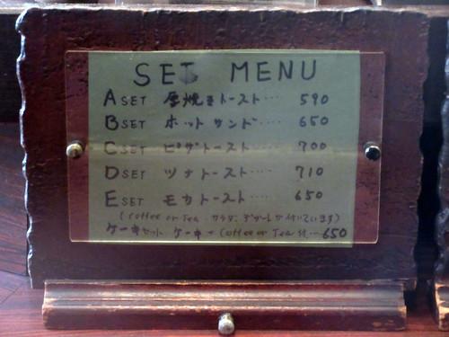 モカ(江古田)