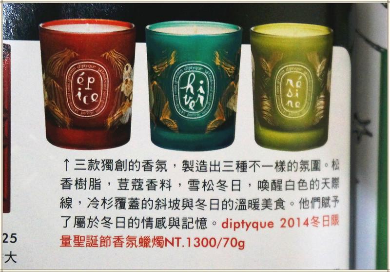 DSC01915_副本