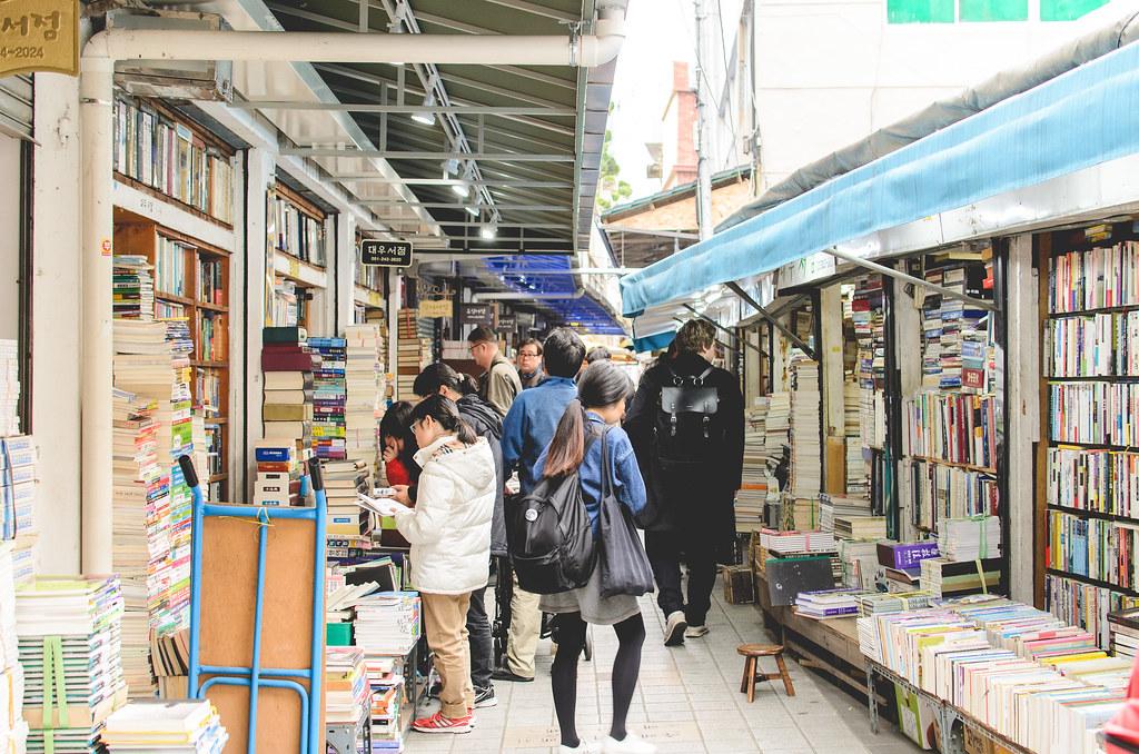Bosu-dong Bookstreet