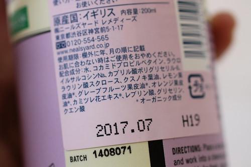 IMG_7823.JPG