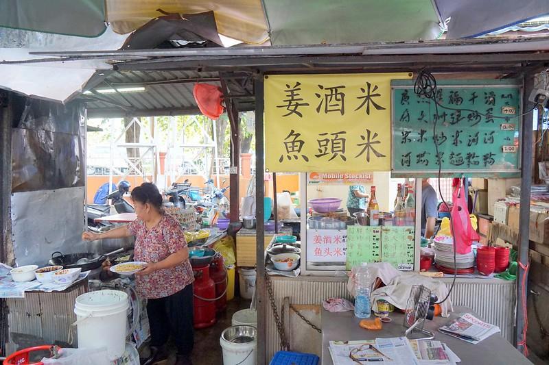 what to eat at imbi market - morning -010