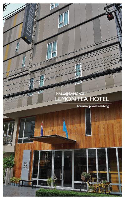 lemonteahotel-16