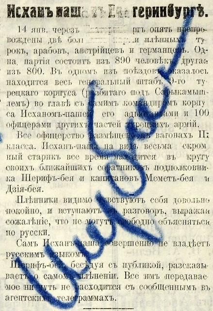 1915-01-15. DSC_1708