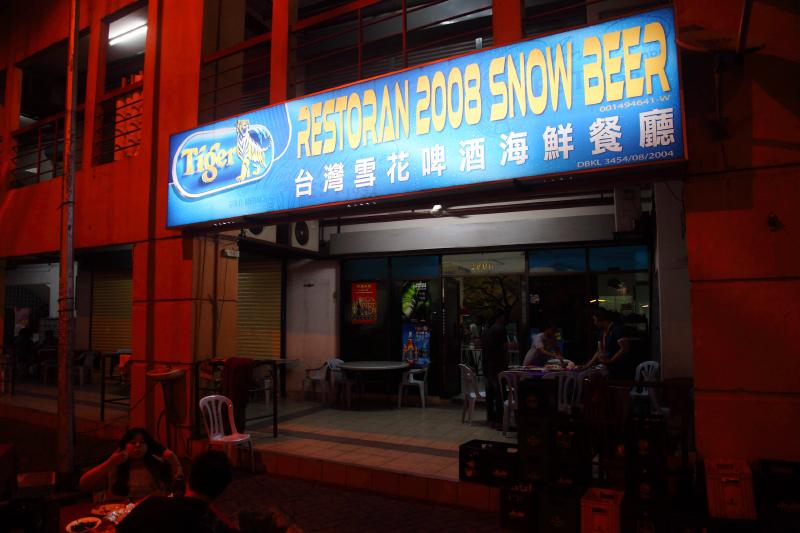 Restoran-2008-Snow-Beer