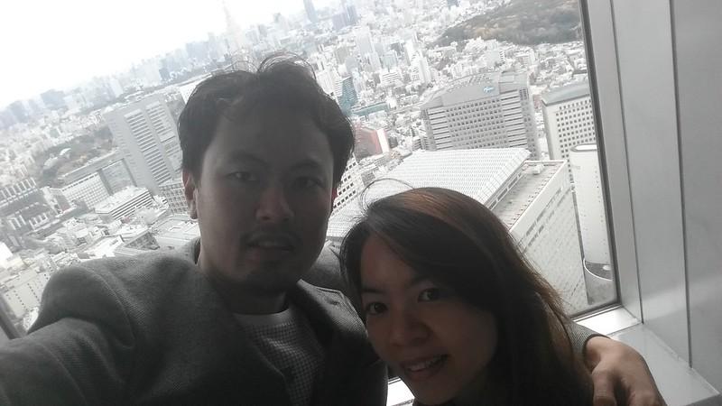tokyo metropolitan tower 3